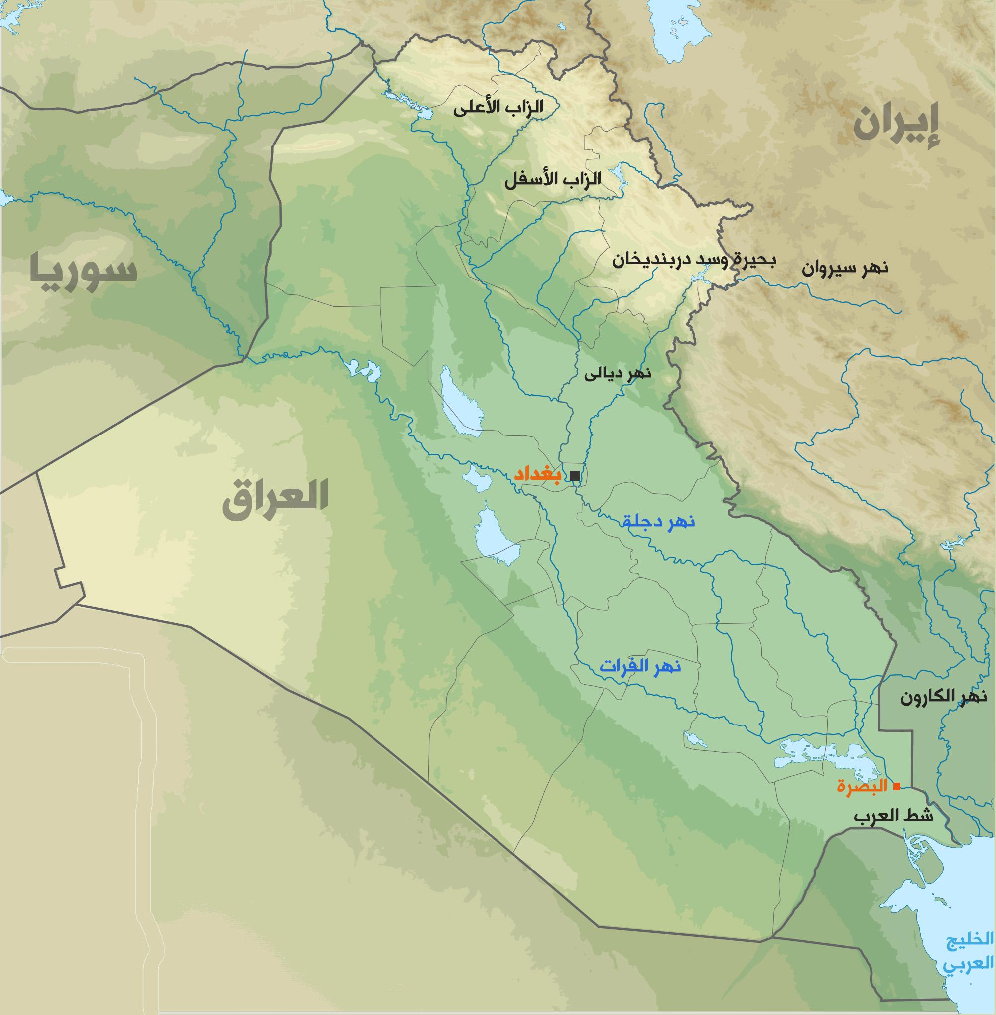 بلا مياه: العراق يموت