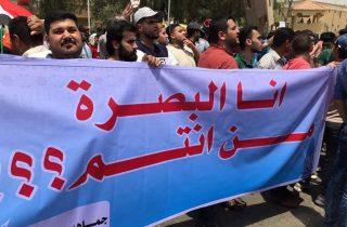 انتفاضة جديدة في العراق