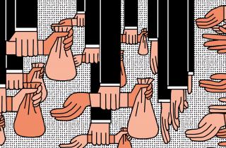 إصلاح النظام المالي الفلسطيني: فصل في دفن الانتفاضة