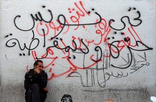 اليسار التونسي وجغرافيا الغضب: عن مفارقات الحضور والغياب
